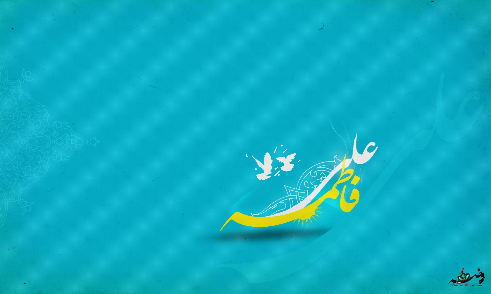http://shamim-yas.persiangig.com/image/TarhMazhabi/Jadid%201391/AliZahra1391b.jpg